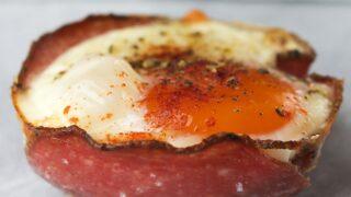 salami egg cups
