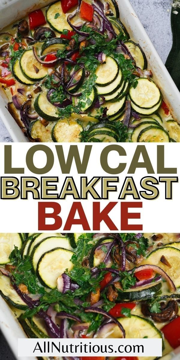 low cal breakfast bake